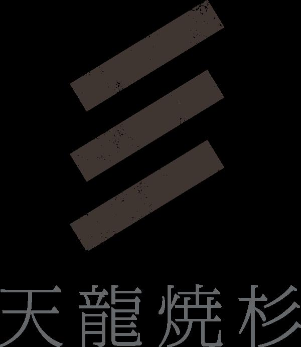 天龍焼杉 | 日本の家に似合う外壁材
